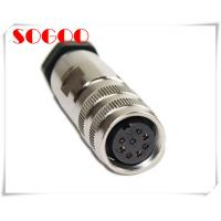 8pin Din AISG Connector M16 Circular Electrical Connectors Straight Plug Manufactures
