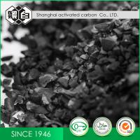 Buy cheap 12 Mesh 1100mg/G Coconut Carbon Powder Gold Extraction High Mechanical Strength from wholesalers