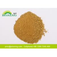 Yellow Granule Phenol Formaldehyde Resin , Phenolic Molding Powder  For Toaster Parts Manufactures