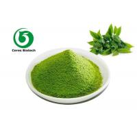 Pure Organic Matcha Green Tea Powder Japanese Instant Powder For Healthy Manufactures