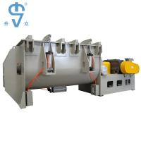 Buy cheap Mild Steel Powder Ribbon Blender 2000L Large Capacity For Fertilizer Mixing from wholesalers