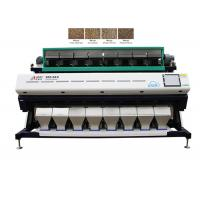 2.2-3.7 KW Color sorter Machine LED Lighting System With Thermal Dissipation Manufactures
