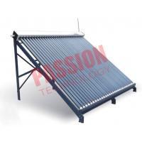 Buy cheap Solar Energy Collectors With Feeding Tank from wholesalers