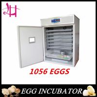 China Cheap Automatic egg hatching machine egg incubator for sale on sale