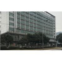 Chongqing UOP Photoelectric Technology Co., Ltd