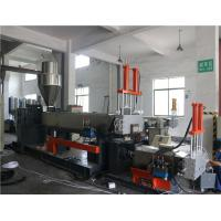 Buy cheap Double Stage Plastic Recycling Granulator Machine Power 22kw - 160kw from wholesalers
