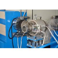 Buy cheap Power Cable Manufacturing Machine , Cable Manufacturing Solutioner ,20 Years from wholesalers