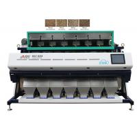 High Stability 1.9-3.2 KW Precision Color Sorter With Image Processing System Manufactures