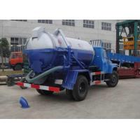 Buy cheap Waste Collection Vehicles For Drainage And Suction from wholesalers