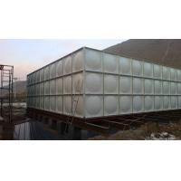 SMC Made FRP Fiberglass Composite Water Tank for fire protection Manufactures