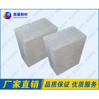 Buy cheap Phosphate Bonded High Alumina Refractory Brick 230 X 114 X 65mm With High from wholesalers