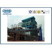 Circulating Fluidized Bed CFB Boiler , Industrial Power Station High Efficiency Manufactures