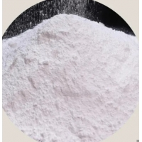 CaCO3 Slack Lime Powdered Calcium Oxide For Sewage Treatment Manufactures