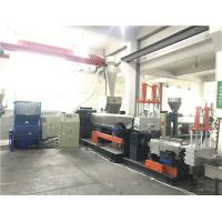 Buy cheap Side Feeder Extruder Machine Plastic Recycling PP PE Film Power 90kw from wholesalers