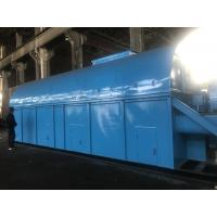 Buy cheap Pipe bundle Dryer Machine For Corn Ethanol Stillage from wholesalers