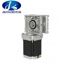 Buy cheap Geared Stepper Motor Nema 34 1800oz.in With Worm Gear For New 3D Printer from wholesalers