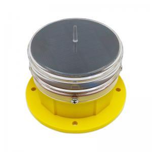 2nm white red green color optional Solar Led marine Lantern buoy marine navigation lights Manufactures