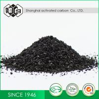 High Lodine Value Coal Granular Activated Carbon For Mercury Removal From China Manufacturer Manufactures