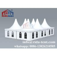 Buy cheap Used Wedding White Outdoor Tent / High Hardness Aluminum Structure Tent from wholesalers