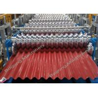 High Accuracy Corrugated Sheet Roll Forming Machine  Manufactures