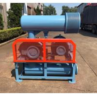 Buy cheap China products/suppliers.Roots Blower (Compressor) , Roots Vacuum Pump BC6005 from wholesalers