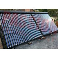Buy cheap High Efficiency Heat Pipe Solar Collectors from wholesalers