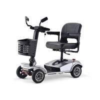 Metal Handicapped Three Wheel Motorcycle 110 CC Engine For Three Passengers Manufactures