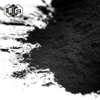 325 Mesh Iodine1050Mg/G Absorbent Powdered Activated Carbon Manufactures