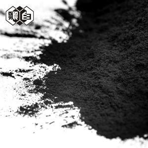 Tasteless Powder Activated Carbon Medicine Pharm Grade Superior Wood Based Refinement Manufactures