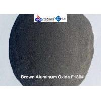 Brown Aluminum Oxide Emery Powder 95% Al2O3 High Hardness F70# - F220# Model Manufactures