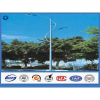 Buy cheap 3mm Wall thickness steel street light pole , metal light pole 25 years Service from wholesalers