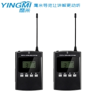 Ear Hanging Wireless Interpreter Equipment 008A For Scenic Spots Manufactures
