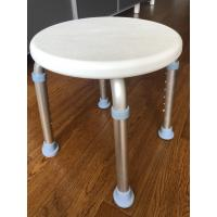 Buy cheap Assembled Knocked Down Medical Bath Stool Different Color Available Aluminum from wholesalers
