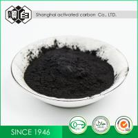 Fine Hardwood Activated Charcoal Chemical Auxiliary Agent Good Filtering Effect Manufactures