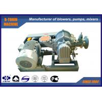 Buy cheap Roots type Biogas Blower DN150 , Anti - Corrosive Belt driven Blower from wholesalers