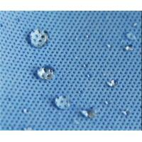 Buy cheap Hydrophilic SMS SMMS and SMMMS TNT Polypropylene spun-bonded textile fabric from wholesalers