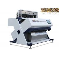 AMD Corn Color Vision Sorting Machine Self Design High Frequency Ejectors Manufactures