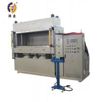 Buy cheap 200T White Steel Hydraulic Molding Machine For Carbon Fiber And Composite from wholesalers