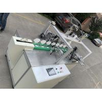CE Approved Automatic N95 Mask Making Machine Of 60Pcs High Speed Production Capacity Manufactures