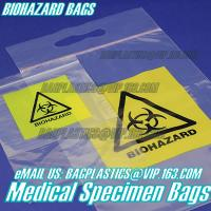 MEDICAL SPECIMEN BAGS PATIENT PVC BAGS, double zip bag, Slider seal, Slider lock, Slider grip, Slider zip, Slider zipper Manufactures