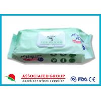 Buy cheap Antibacterial Disposable Bath Wipes , Skin Friendly Compostable Wet Wipes For from wholesalers