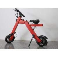 Max 25km/H Compact Folding Electric Bike 300W Motor With 110 - 230 V Input Manufactures