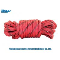 Buy cheap High Strength Nylon/Polyester Safety Rope Outdoor Climbing Ropes from wholesalers