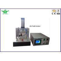Buy cheap 0.1~1999.0S Pressurize Balance Detection Air Leakage Test Equipment 0.1 Pa DC24V from wholesalers