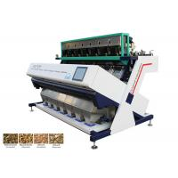 High Resolution Cashew Sorting Machine , 220V 50HZ Groundnut sorter Machine Manufactures