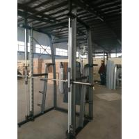 Buy cheap Commercial Fitness Smith Machine , Power Trainning Strength Fitness Equipment from wholesalers