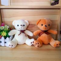 China Mixed stuffed plush for grab machine 6-7inches plush toys bear on sale