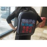 Buy cheap Portable vest led display screen P3.91 outdoor for event promotion from wholesalers