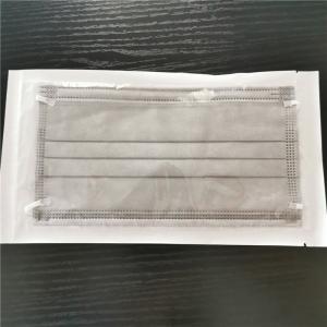 Elastic Anti PM2.5 Graphene Nonwoven Fiber Face Mask Manufactures