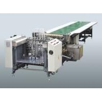 Smooth Running Box Gluing Machine Wear Resistant ISO9000 Auto Controller Manufactures